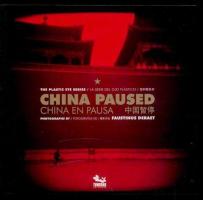 Imagen de cubierta: CHINA EN PAUSA